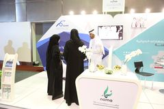 NAMA Participates in the Education Conference