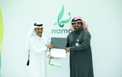 NAMA Centre in Alfaza Honors its Volunteers for Participating in the